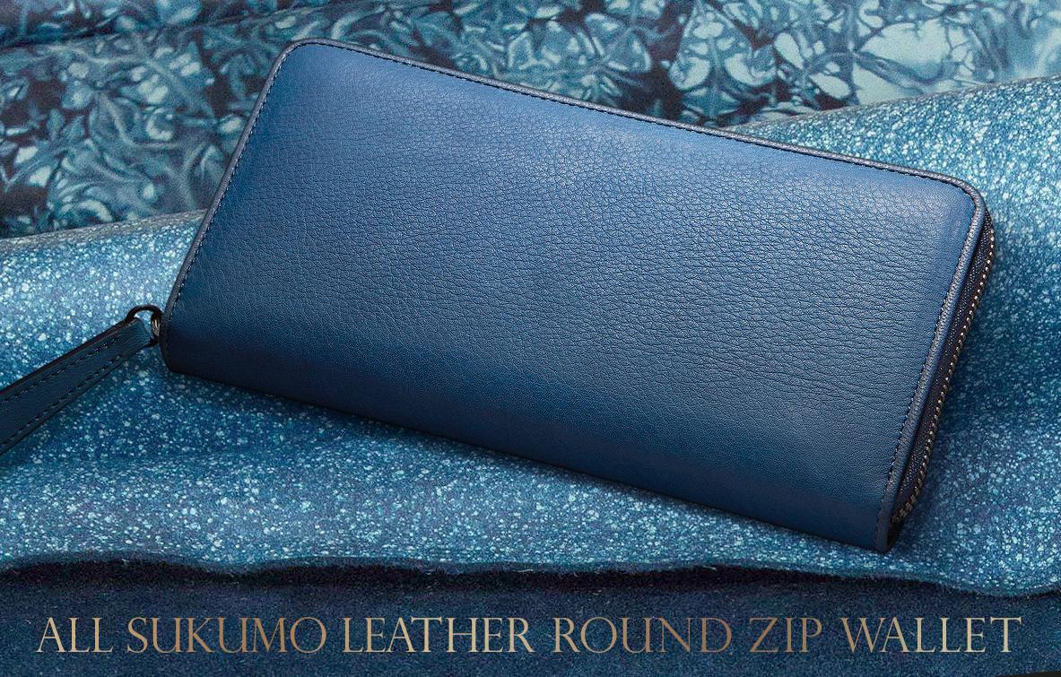 天然本藍染革「SUKUMO Leather」を、贅沢に使用したラウンド・ジップ・ウォレット。
