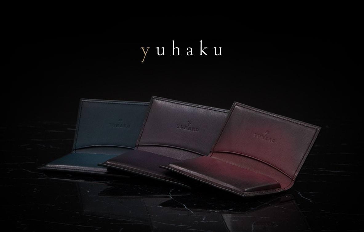 yuhaku_Veratula