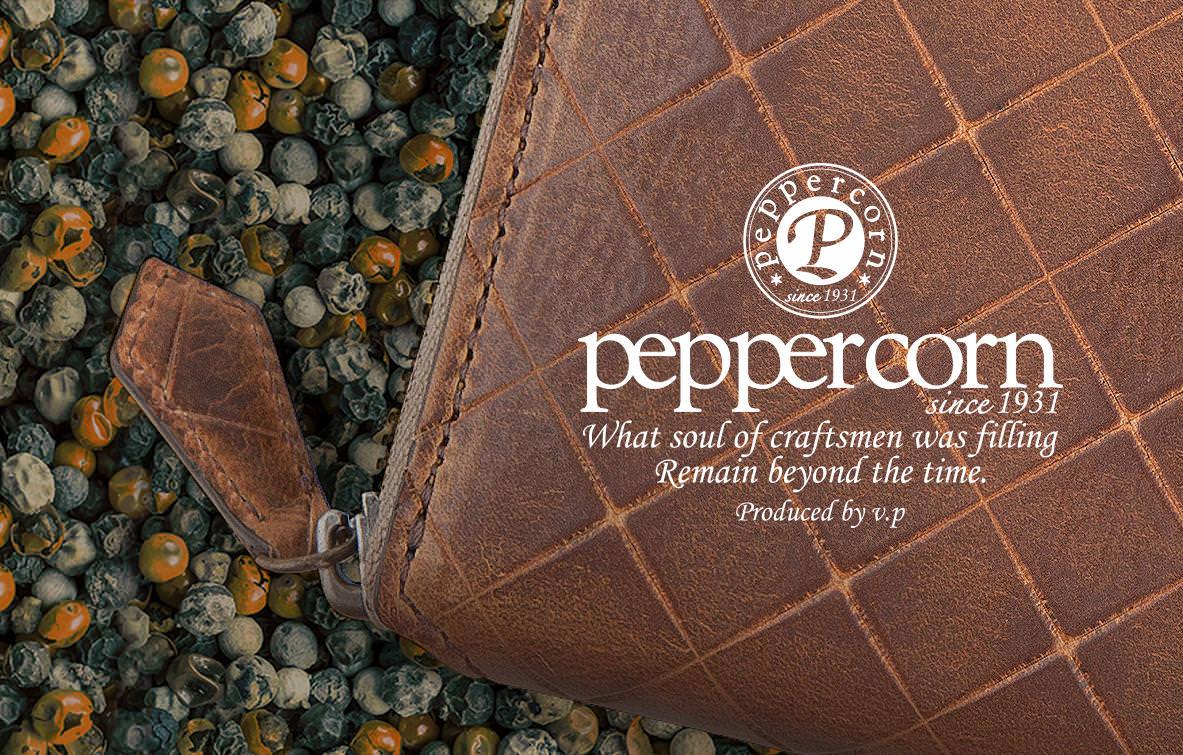 peppercorn(ペッペルコルム)