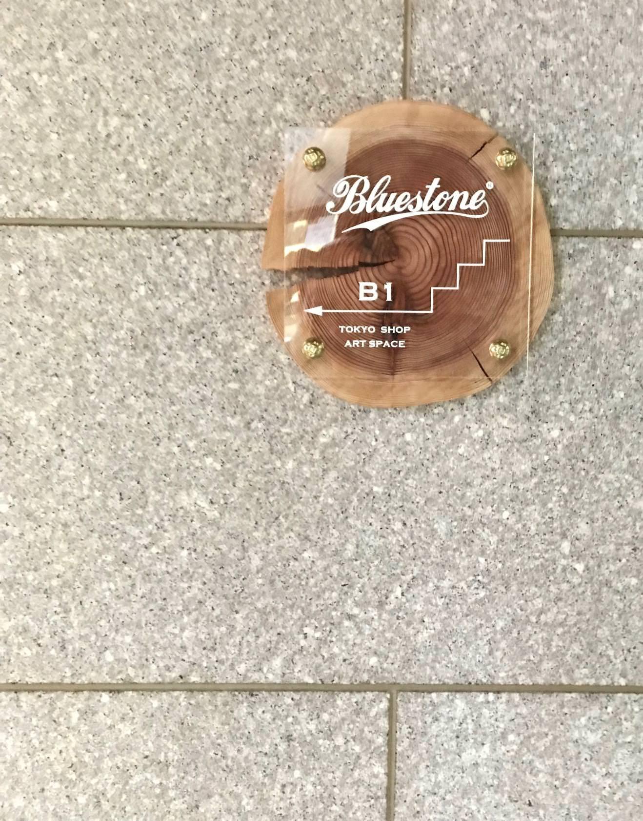 93cf9b7d95f31 日本橋(水天宮)にあるBluestone shopを遅ればせながら動画でご紹介させて頂きます。 普通の店舗とは違い「ビルの地下」にあるため分かりにくいのですが、来店された  ...